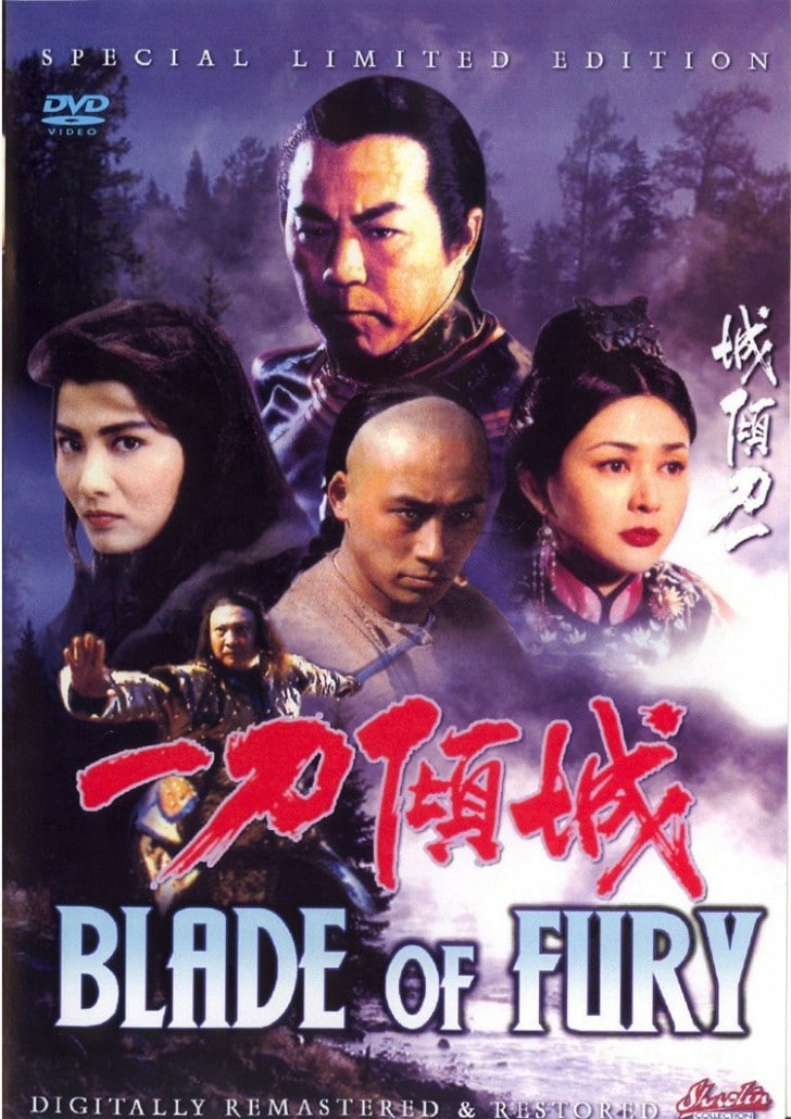 BLADE OF FURY (1993) » Yat do king sing « - Sammo Hung