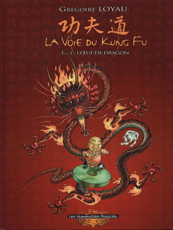 La voie du kung fu - Illustration