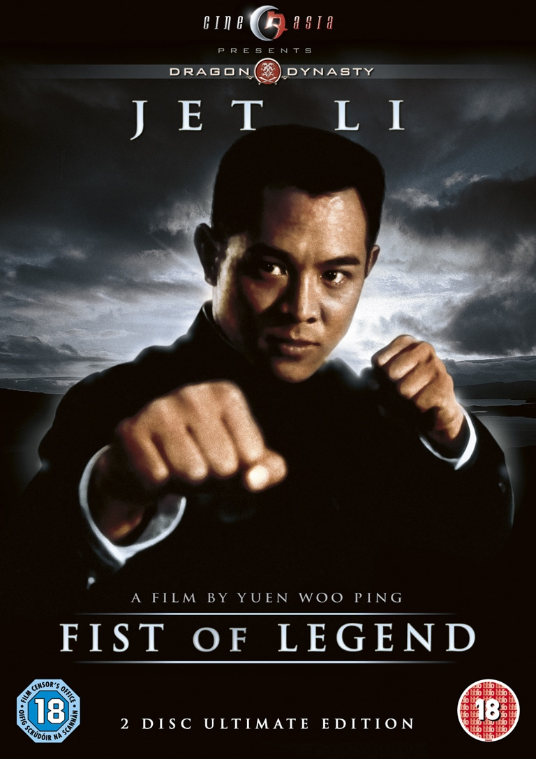 FIST OF LEGEND – (2001) - Jet Li