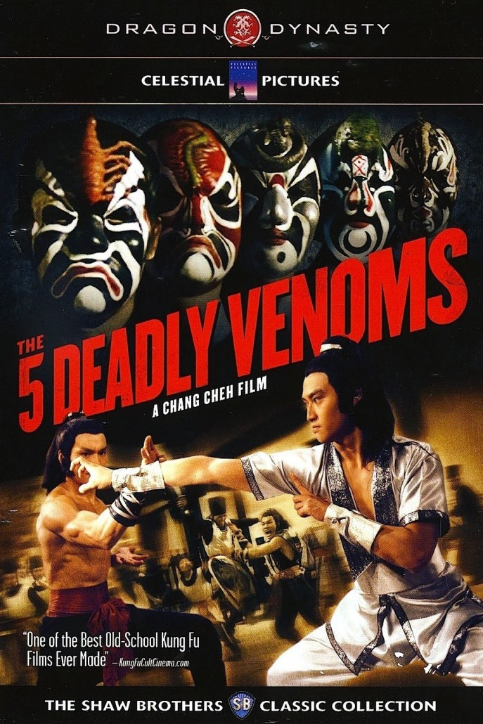 5 VENINS MORTELS (1978) » Wu Du « - Chang Cheh