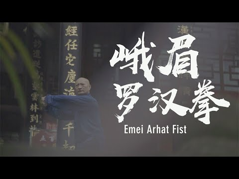 Fujian Dishu Fist: Merging traditional martial arts with people's lives - Temple de Shaolin