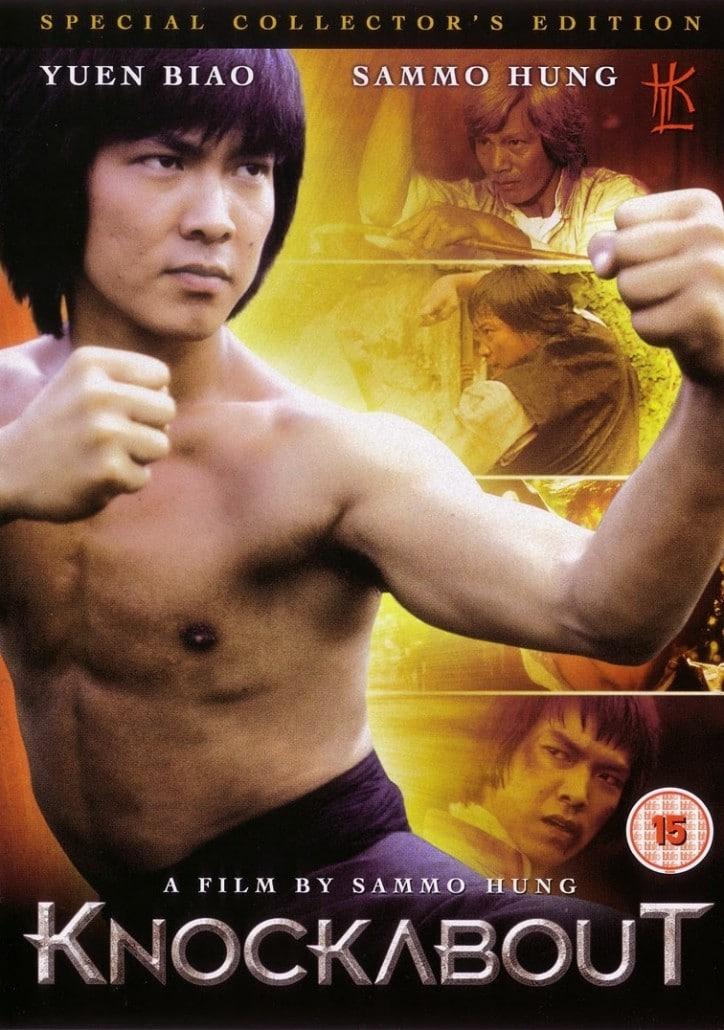 KNOCKABOUT (1979) « Za jia xiao zi » - Yuen Biao