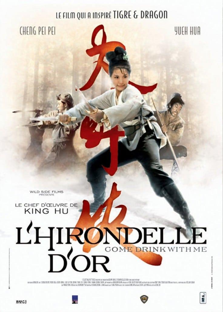 L'HIRONDELLE D'OR (1966) - Cheng Pei-pei