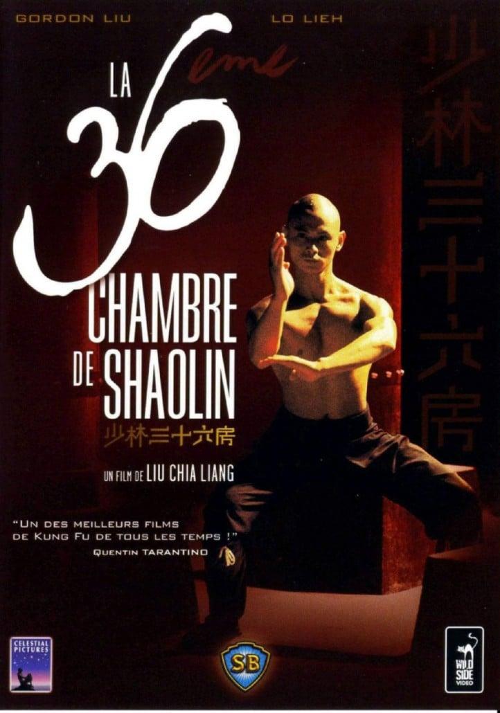 LA 36ÈME CHAMBRE DE SHAOLIN (1978) - Temple de Shaolin