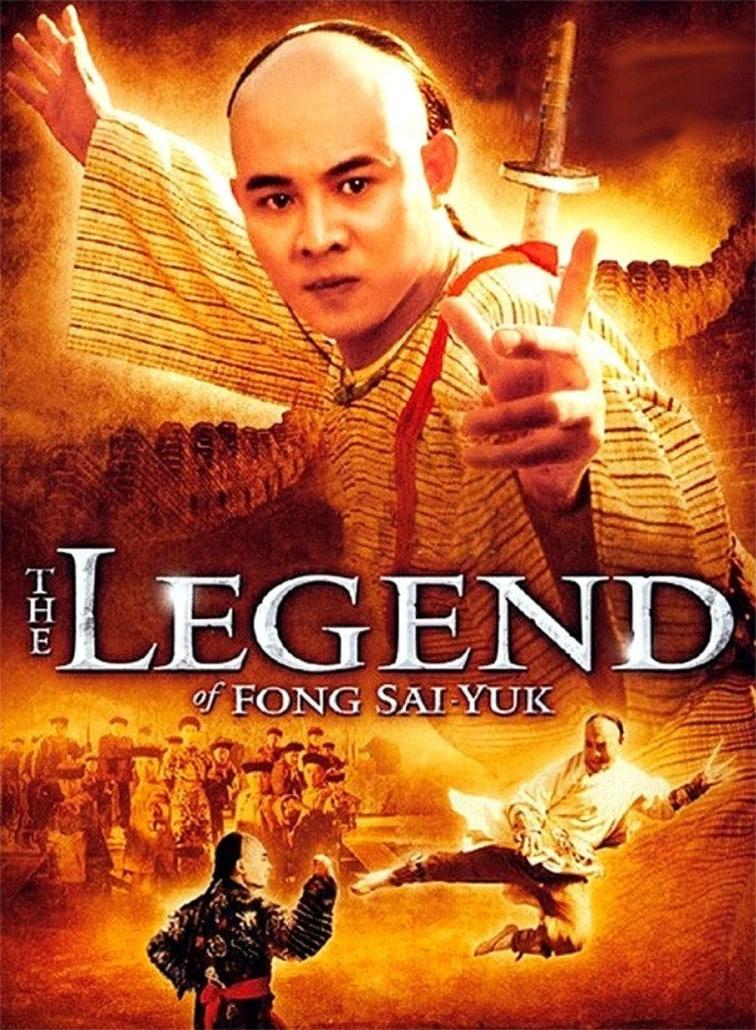 LA LÉGENDE DE FONG SAI YUK (1993) - Jet Li