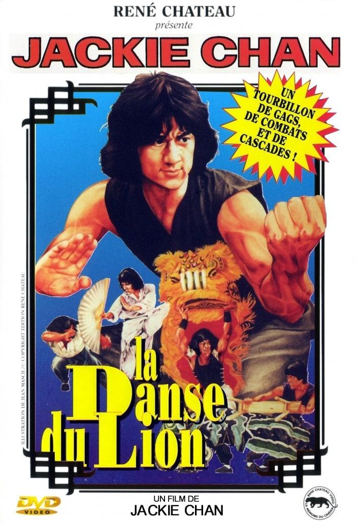 LA DANSE DU LION (1980) » Shi di chu ma « - Le jeune maître