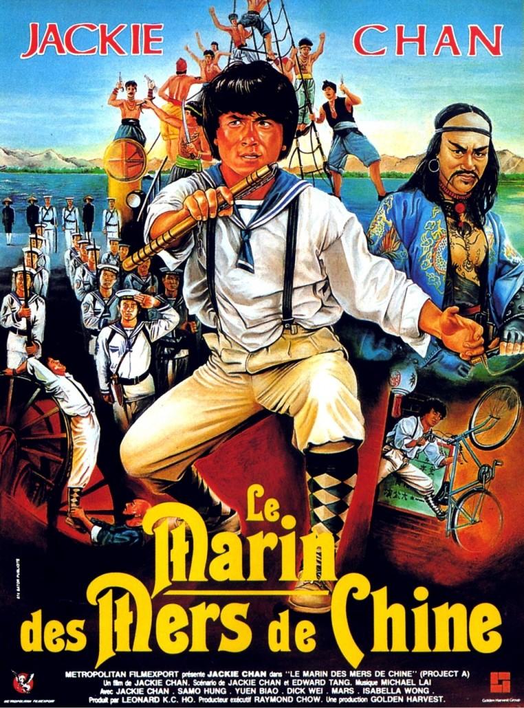 LE MARIN DES MERS DE CHINE (1983) - Sammo Hung