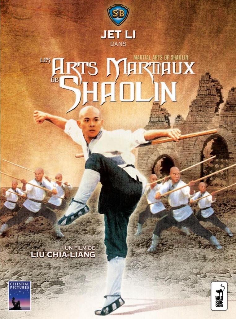 LES ARTS MARTIAUX DE SHAOLIN (1986) - Lau Kar-leung