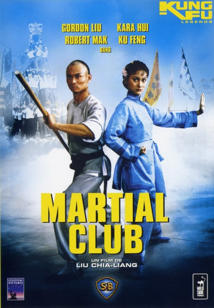 MARTIAL CLUB (1981) » Wu guan « - Gordon Liu