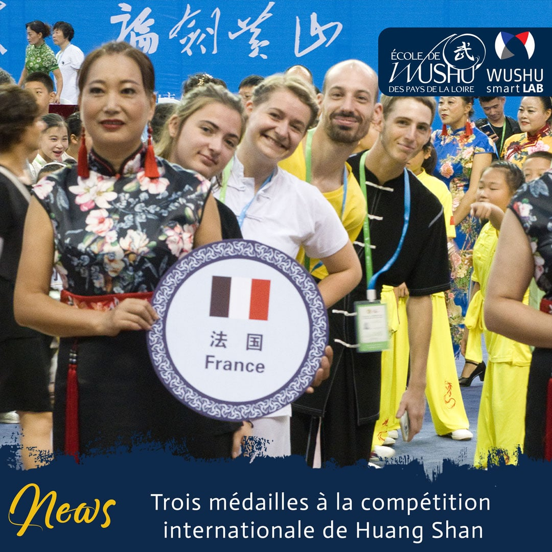 Trois médailles à la compétition internationale de Huang Shan - Championnat