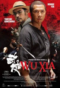 SWORDSMEN (2011) » Wǔ xiá « - Donnie Yen