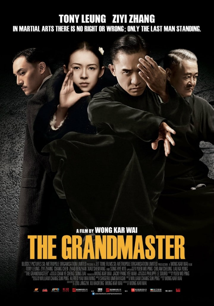 The Grandmaster (2013) - Ip Man