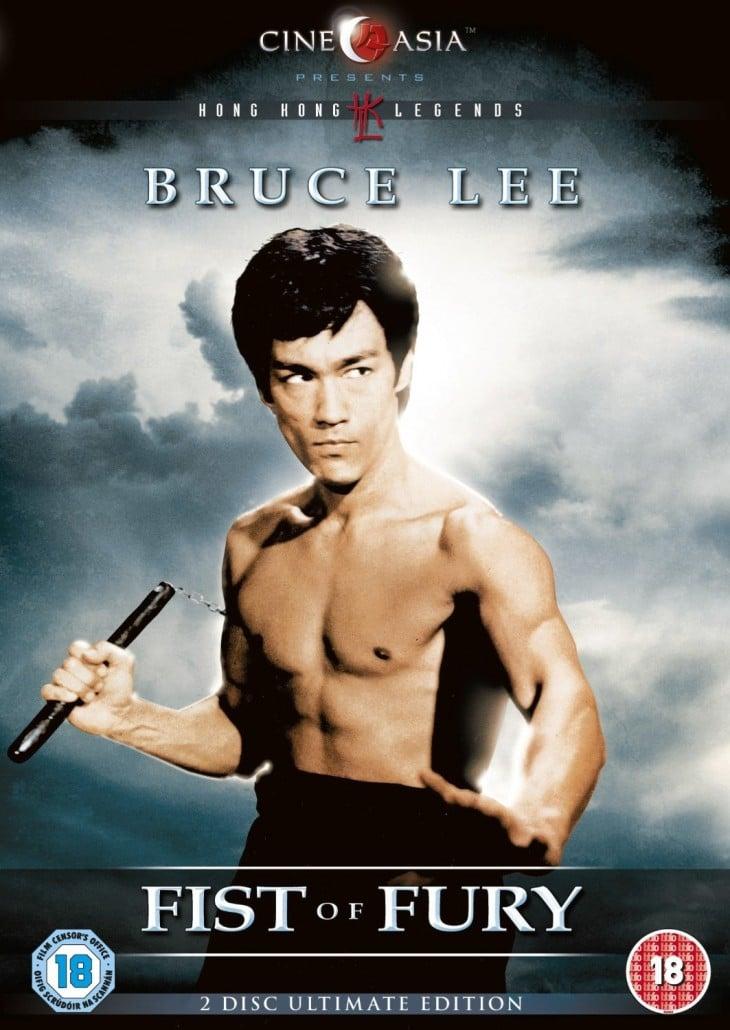 La fureur de vaincre (1972) - Bruce Lee
