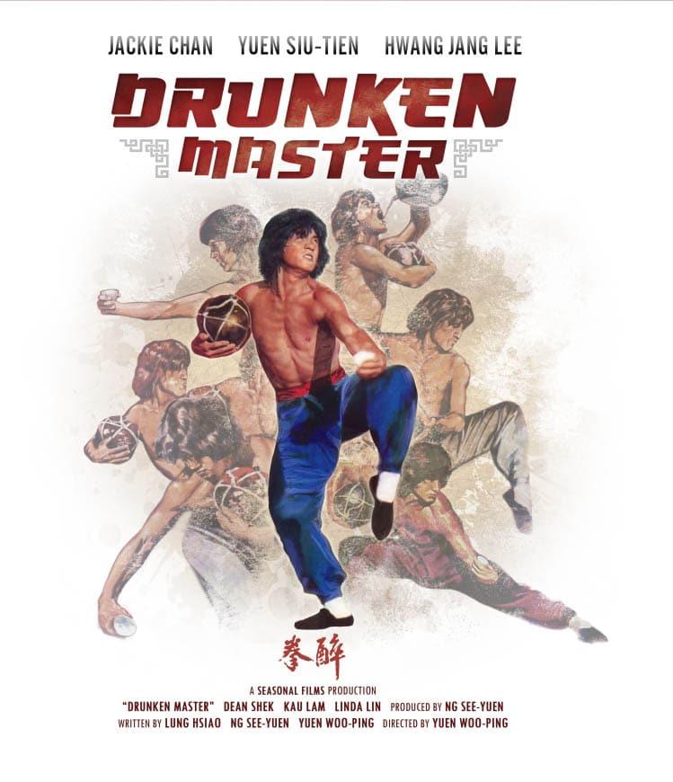 LE MAÎTRE CHINOIS (1978) - Drunken Master