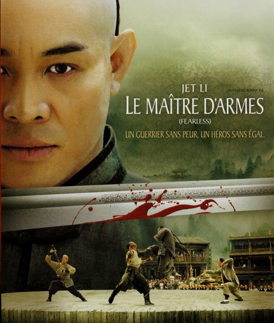 Le maître d'armes (2006) - Shigeru Umebayashi