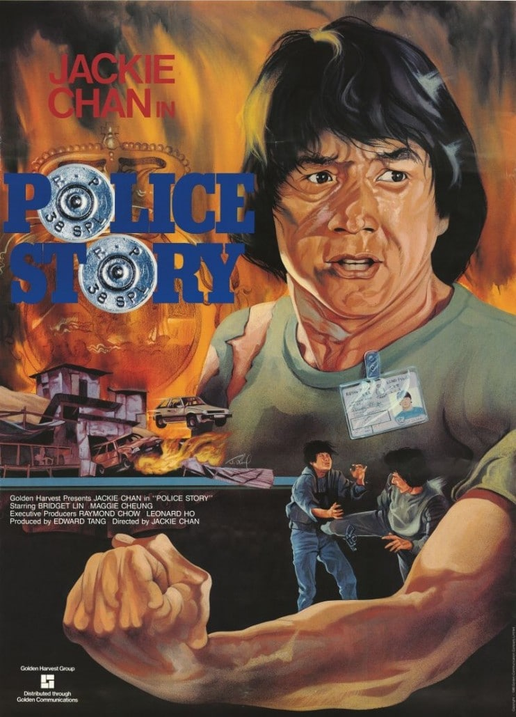 POLICE STORY (1985) - Jackie Chan