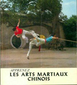 Apprenez les arts martiaux chinois - Arts martiaux chinois - apprenez vous-même